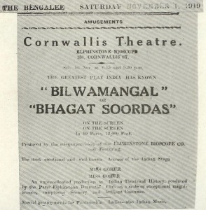 Poster from J F Madan's exhibiting space, the Elphinstone Bioscope (1919) (Scan by Jayanta Nath)