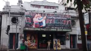 Regal Cinema (formerly Electric Theatre), Kolkata. Image Courtesy: Regal Cinema